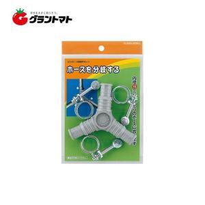 分岐接手セット 569-011 KAKUDAI(カクダイ)|grantomato