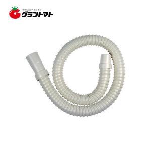 洗濯機用排水延長ホース 4361-1 KAKUDAI(カクダイ)|grantomato