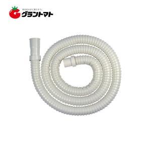 洗濯機用排水延長ホース 4361-2 KAKUDAI(カクダイ)|grantomato