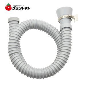 流し台用ホース さしこみ式 1m 4540-1  KAKUDAI(カクダイ)|grantomato