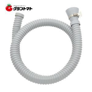 流し台用ホース さしこみ式 1.5m 4540-1.5  KAKUDAI(カクダイ)|grantomato