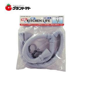 流し台用ホース W管 さしこみ式 40 4542  KAKUDAI(カクダイ)|grantomato