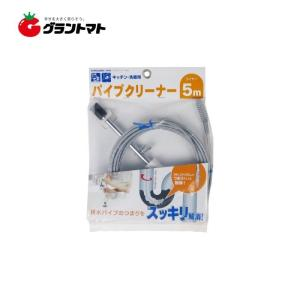 パイプクリーナー 6050 5m KAKUDAI(カクダイ)|grantomato