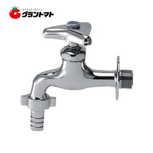 カップリング付横水栓 7030KK-13  KAKUDAI(カクダイ)|grantomato