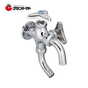 万能ホーム双口水栓13 7041 KAKUDAI(カクダイ)|grantomato