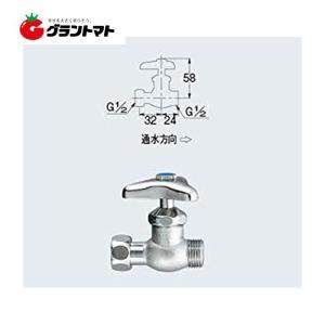 片ナットバルブ 783-001-13 KAKUDAI(カクダイ)|grantomato
