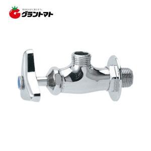 湯沸器用化粧バルブ 13 7850 KAKUDAI(カクダイ)|grantomato