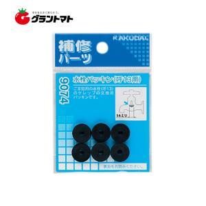 水栓パッキン  9074  呼13用 KAKUDAI(カクダイ)|grantomato