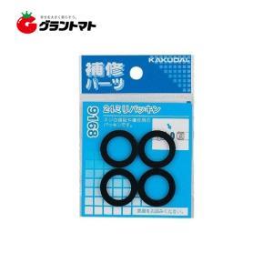 24ミリパッキン 9168 水栓金具 KAKUDAI(カクダイ)|grantomato