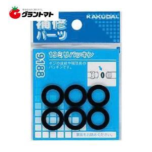 19ミリパッキン  9188 6枚入 水栓金具 KAKUDAI(カクダイ)|grantomato