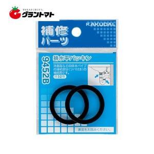 排水平パッキン32 9452B 補修パーツ KAKUDAI(カクダイ)|grantomato