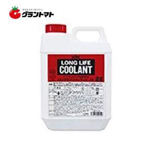 ロングライフクーラント赤色 2L JIS規格品 濃度95% 冷却水 ラジエーター液 古河薬品工業