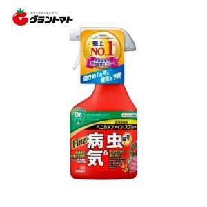 ベニカXファインスプレー 420ml 殺虫殺菌剤 住友化学園芸|grantomato