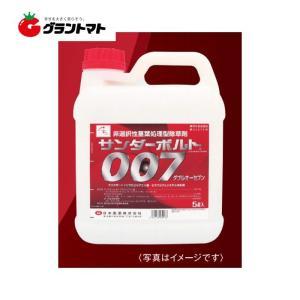 サンダーボルト007 5L 園芸用除草剤 日本農薬【取寄商品】 grantomato