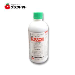 ラッソー乳剤 500ml 畑作用予防除草剤 【日本農薬】|grantomato