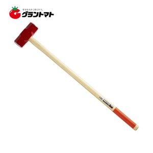 両口ハンマー 4.5kg E-Value 藤原産業|grantomato