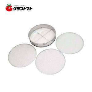 ステンレス枠 土フルイ 円形 直径30cm 網3種類付き セフティー3 藤原産業|grantomato