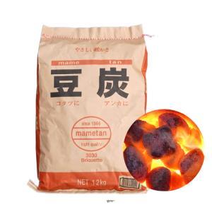 豆炭 12kg入 grantomato