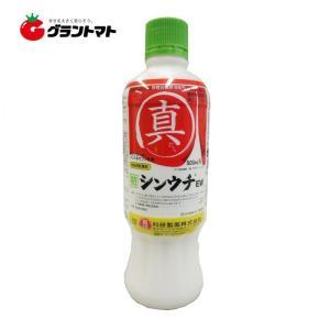 シンウチEW 500ml においの少ない水稲用初期除草剤 農薬 科研製薬【取寄商品】
