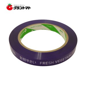 たばねらテープ 640-VPS AV-15 野菜用 15mm×100m 紫地に白文字 野菜結束用テープ ニチバン|grantomato