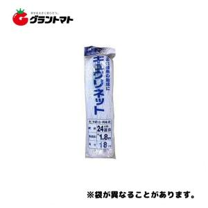 キュウリネット 白緑 24cm目×幅180cm×長さ18m 日本マタイ|grantomato