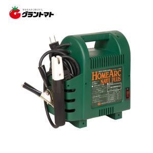ホームアークナビプラス SKH-41NP 50Hz(東日本用) 溶接機 スズキッド|grantomato