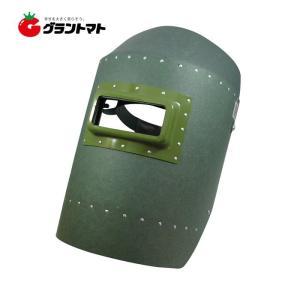 溶接用ヘルメット面 P-3 スズキッド スター電器製造|grantomato