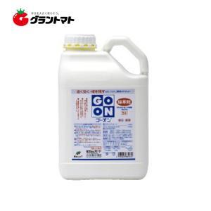 GO-ON ゴーオン 5L 箱売り4本セット グルホシネート 18.5% 非農耕地用 除草剤 【ハート】|grantomato