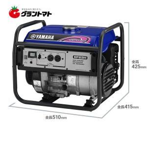 発電機 EF23H 50Hz(東日本用) 100V/2300VA ガソリンエンジン式 ヤマハ|grantomato