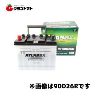 ATLASBX MF 90D23L オープンベント型 国産車バッテリー Dynamic Power AT アトラス|grantomato