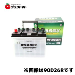 ATLASBX MF 95D26R オープンベント型 国産車バッテリー Dynamic Power AT アトラス|grantomato