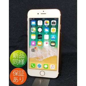保証付|新品同様●iPhone6s 64GB SIMフリー ローズゴールド A1688