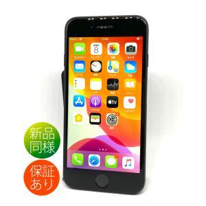 保証付|新品同様●iPhone7 128GB SIMフリー ブラック A1660