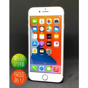 保証付|新品同様●iPhone7 128GB SIMフリー ゴールド A1660