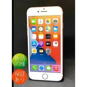 保証付|新品同様●iPhone7 128GB SIMフリー ローズゴールド A1660