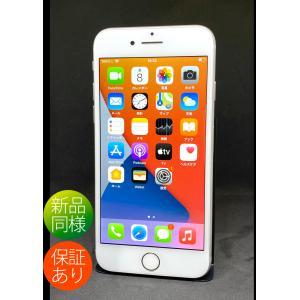 保証付|新品同様●iPhone7 128GB SIMフリー シルバー A1660