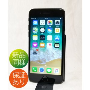 保証付|新品同様●iPhone7 32GB SIMフリー ブラック A1660