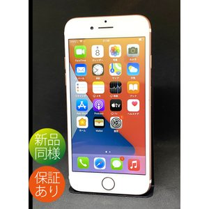 保証付|新品同様●iPhone7 32GB SIMフリー ローズゴールド A1660