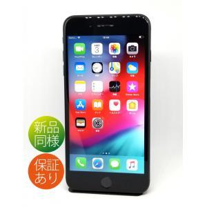 保証付|新品同様●iPhone7 Plus 128GB SIMフリー ブラック A1661
