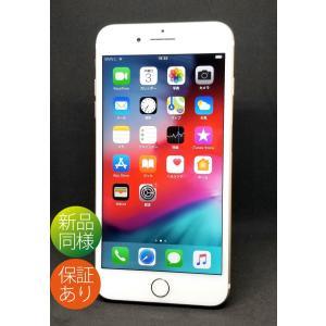 保証付|新品同様●iPhone7 Plus 128GB SIMフリー ゴールド A1661