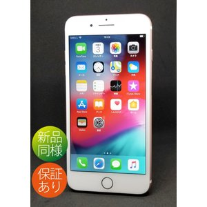 保証付|新品同様●iPhone7 Plus 128GB SIMフリー ローズゴールド A1661