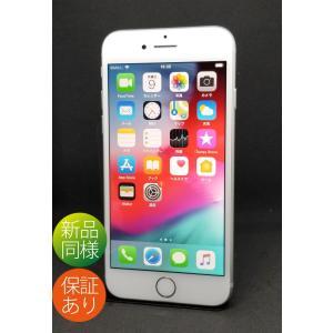 保証付|新品同様●iPhone8 64GB SIMフリー シルバー A1863