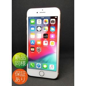【国内&海外で使えるSIMフリー iPhone 8】送料無料にてお届けします! 扱いとしては...