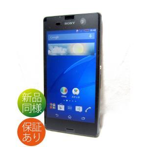 保証付|新品同様●Xperia Z3 16GB SIMフリー ブラック