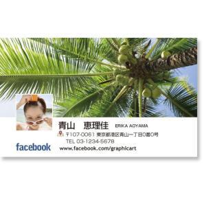 【セール】フェイスブックのカバー写真とプロフィール写真から名刺を作成します。 当店のフェイスブックペ...