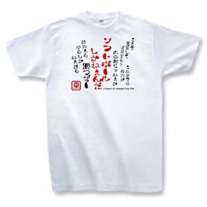ソフトボールTシャツ スペシャル1 ホワイト 文字を変更してオリジナルTシャツになる