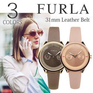フルラ FURLA 腕時計 レディース METROPOLIS メトロポリス