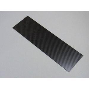 カーボン板(CFRP板)1.5×100×330mm|grass-road
