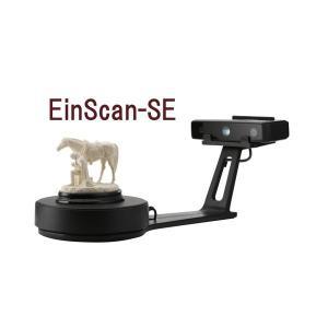 EinScan-SE(インスキャン-エスイー)|grass-road