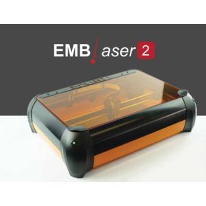 EMBlaser2 レーザーカッター grass-road